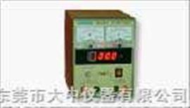 PS-1501T手机维修专用电源