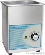 DL-60A小型台式超声波清洗器