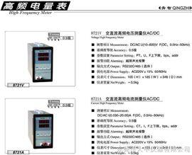 交直流高频电压测量仪AC/DC交直流高频电压测量仪AC/DC