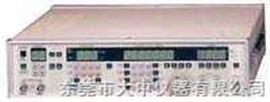 JSG-1261FM/AM信号发生器