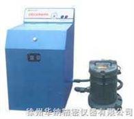 HN-FS100A快速壓緊制粉機