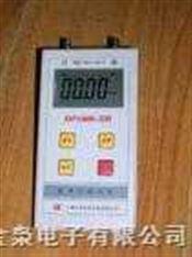 皮托管微压计 皮托管压力表 皮托管流量计 皮托管风速计