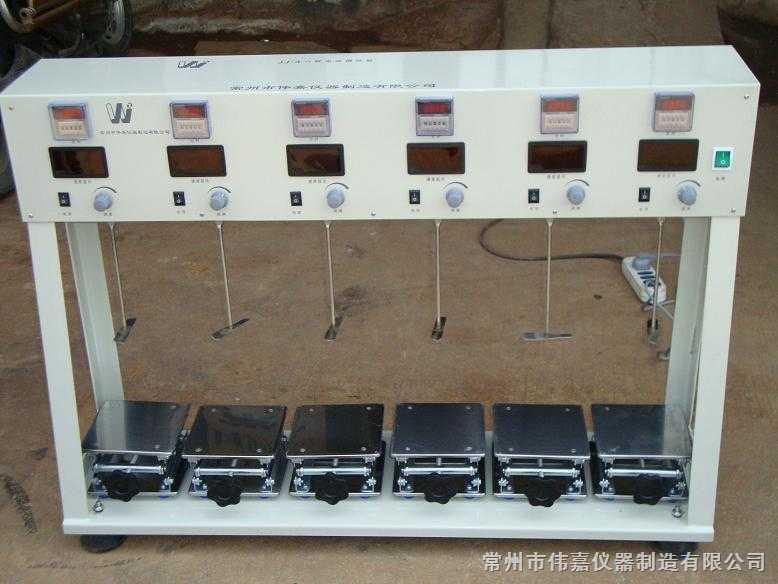 六联电动搅拌器
