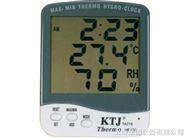 TA218B大屏幕电子温湿度计