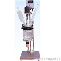YH-1双层玻璃反应釜