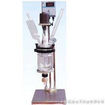 YH-3双层玻璃反应釜