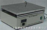 DB不锈钢恒温电热板/加热板