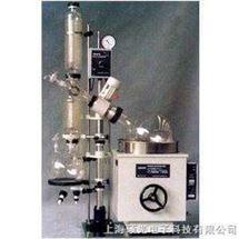RV5003KE2旋转蒸发器