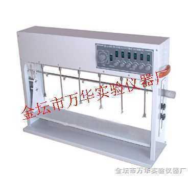 六连电动搅拌器