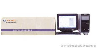RPP-100AF微機灰熔性測定儀特價供應