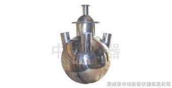 球形聚合釜