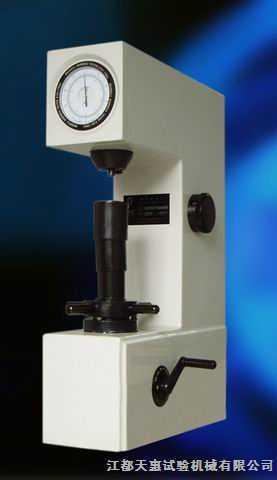 R(D)-150A1手动洛氏硬度计
