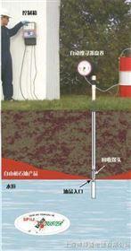 地下水石油污染抽取系統Magnum Spill Buster