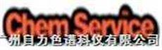 Chem Service试剂N-12891-100MG、XIC-FF-M-100ML、N-10313
