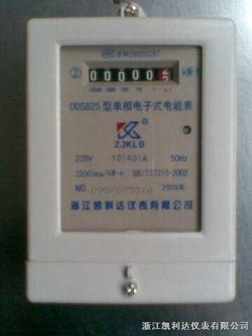 单相电表怎么看,单相电表的接法