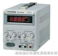 单组输出直流电源供应器