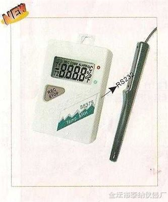 375温湿度记录仪/便携式温湿度记录仪