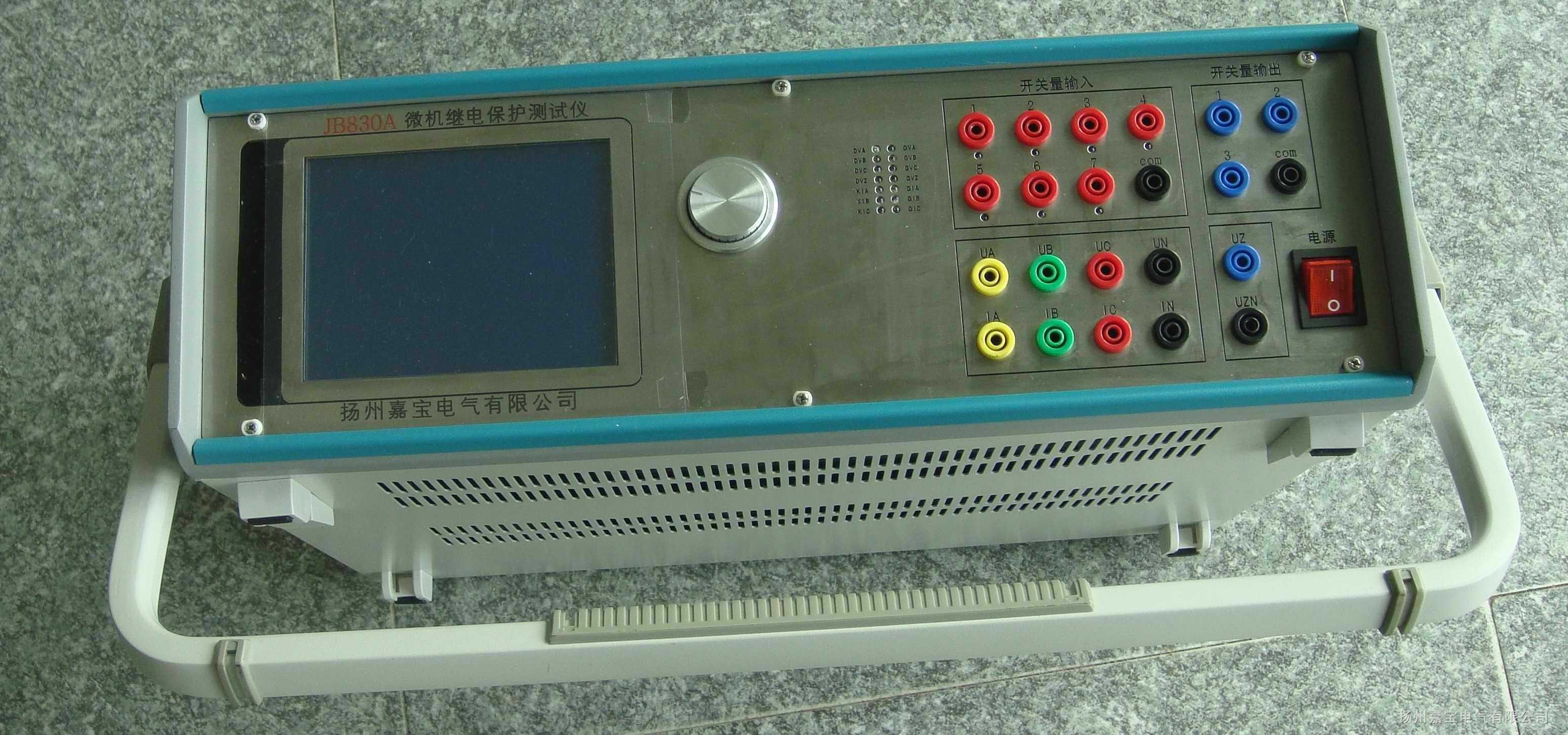 JB838微机继电保护测试系统  微机继电保护测试系统可对各类型电压、电流、频率、功率、阻抗、谐波、差动、同期等继电器以手动或自动方式进行测试,可模拟各种故障类型进行距离、零序保护装置定值校验和保护装置的整组试验,可自动扫描微机和数字型变压器、发变组差动保护比率制动曲线,具备GPS触发功能。  微机继电保护测试系统采用了8.