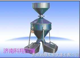钟鼎式分样器