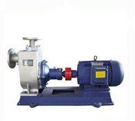 不鏽鋼排汙泵|ZW無堵塞自吸泵|自吸排汙泵