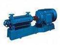 卧式多级离心泵|多级泵|DG多级离心泵