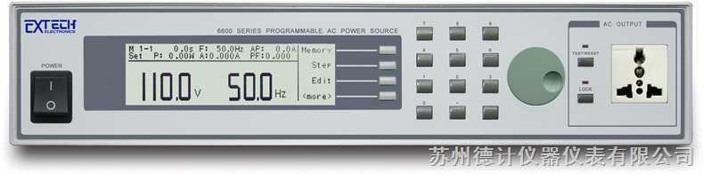 可程序交流电源供应器(开关型)