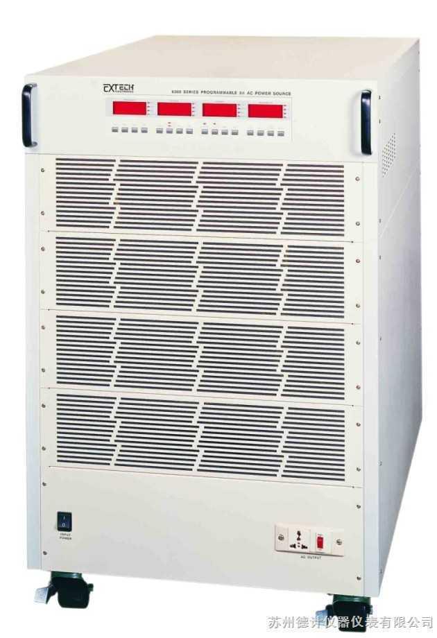 高功率、可程序三相交流电源供应器