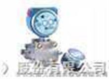 3051TK3051系列压力变送器
