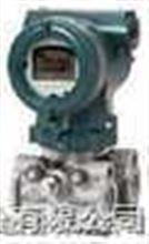 EJX910AEJX910A压力变送器