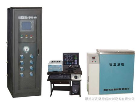 00mpa 4,高压柱塞泵 (1)极限压力:20mpa           (2)流量:25l/min
