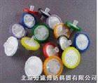 13mmx0.20um有機相針式過濾器/一次性針式過濾頭