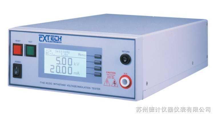 精密型耐压测试仪