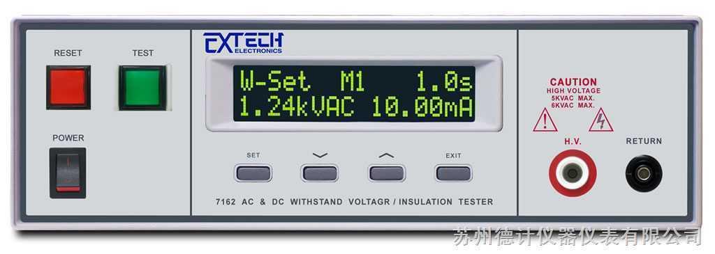 精密型 耐压/绝缘测试仪(停产,替代型号7151)