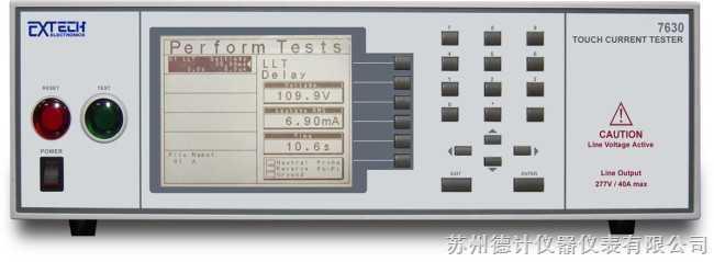 全功能接触电流测试器