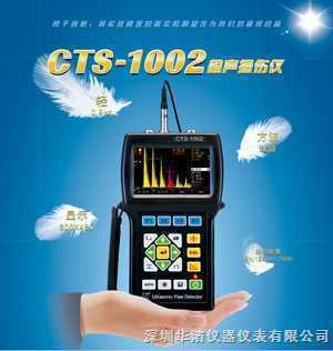 手机来电检波电路图
