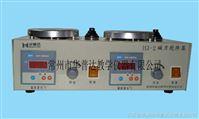 HJ-2A双头磁力加热搅拌器