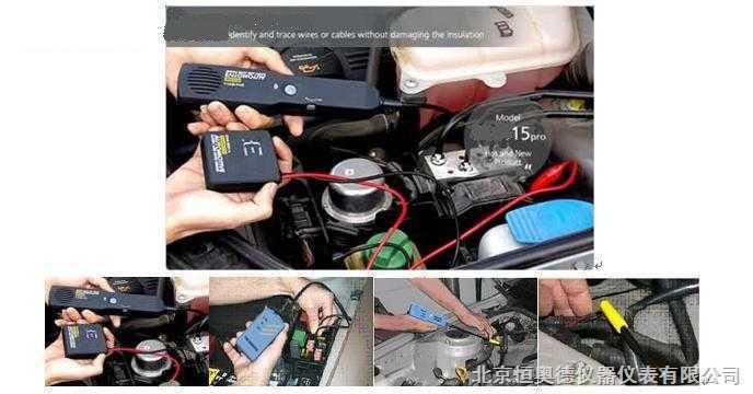 汽车电路短路断路检测仪 汽车短路断路检测仪