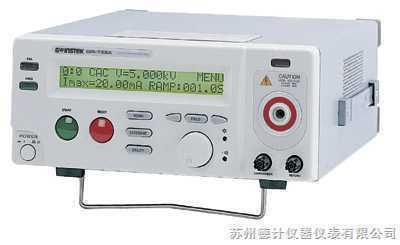 安规测试仪器