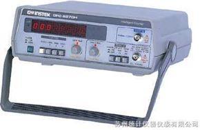 GFC-8131H频率计数器