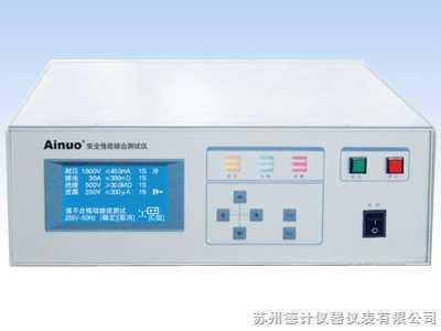 五合一安全性能综合测试仪