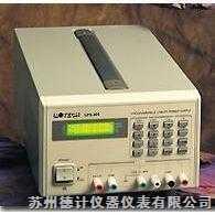可编程数控电源