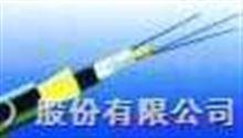 GYTA光纜光纖光纜,光纜,GYTA光纜