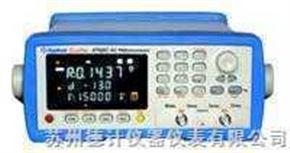 AT520SE 电池内阻计