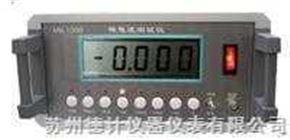 MK-1000微电流测试仪