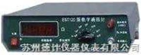 EST120数字高阻计