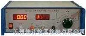 EST121数字超高阻、微电流测量仪