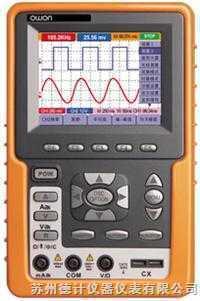 手持式数字示波表