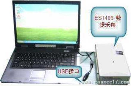 计算机数据采集与软件系统