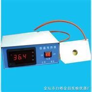 DB-H数显恒温板(显微镜恒温板)