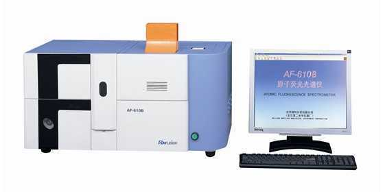 af-610e环保型原子荧光光谱仪
